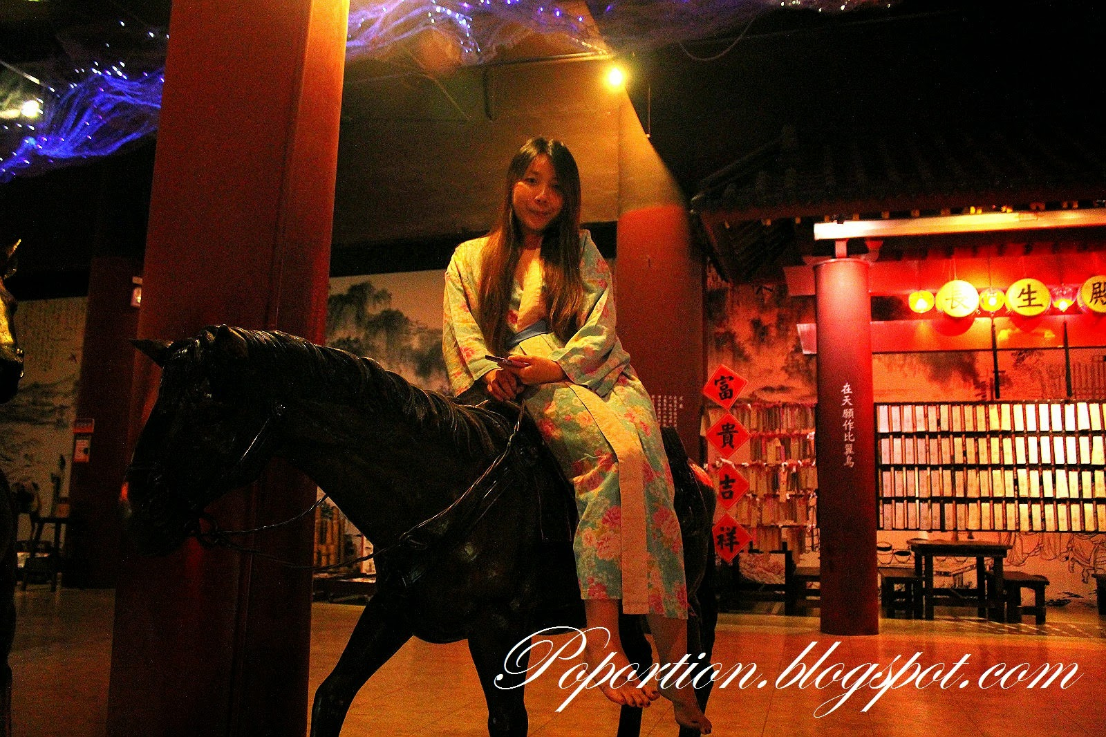 yukata on horse