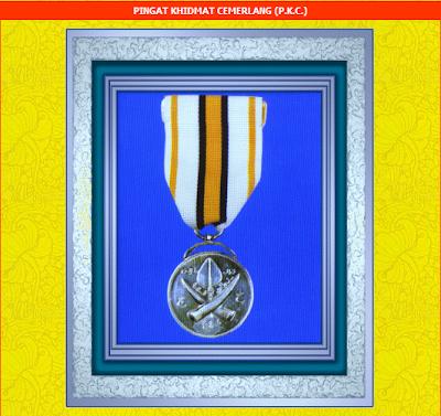DARJAH KEBESARAN & PINGAT-PINGAT - I ♥ PAHANG