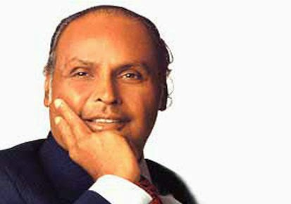 dhiru bhai hindi quotes,ambani quotes in hindi,