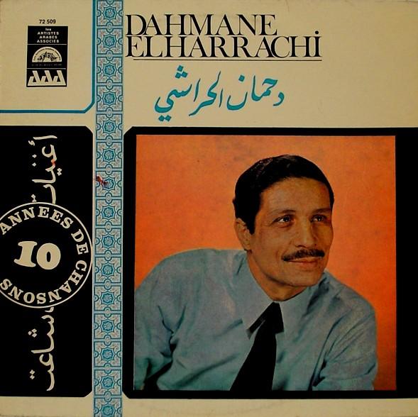 Arab tunes dahmane el harrachi dahmane el harrachi 10 annes de chansons altavistaventures Images
