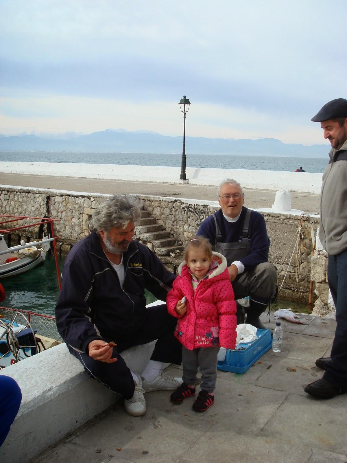Loutraki fishermen