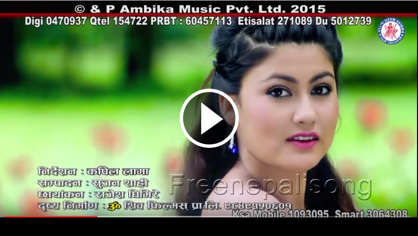 New Nepali Lok Dohori Songs 2016