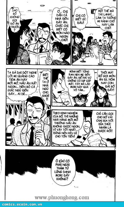 Detective Conan - Thám Tử Lừng Danh Conan chap 511 page 3 - IZTruyenTranh.com