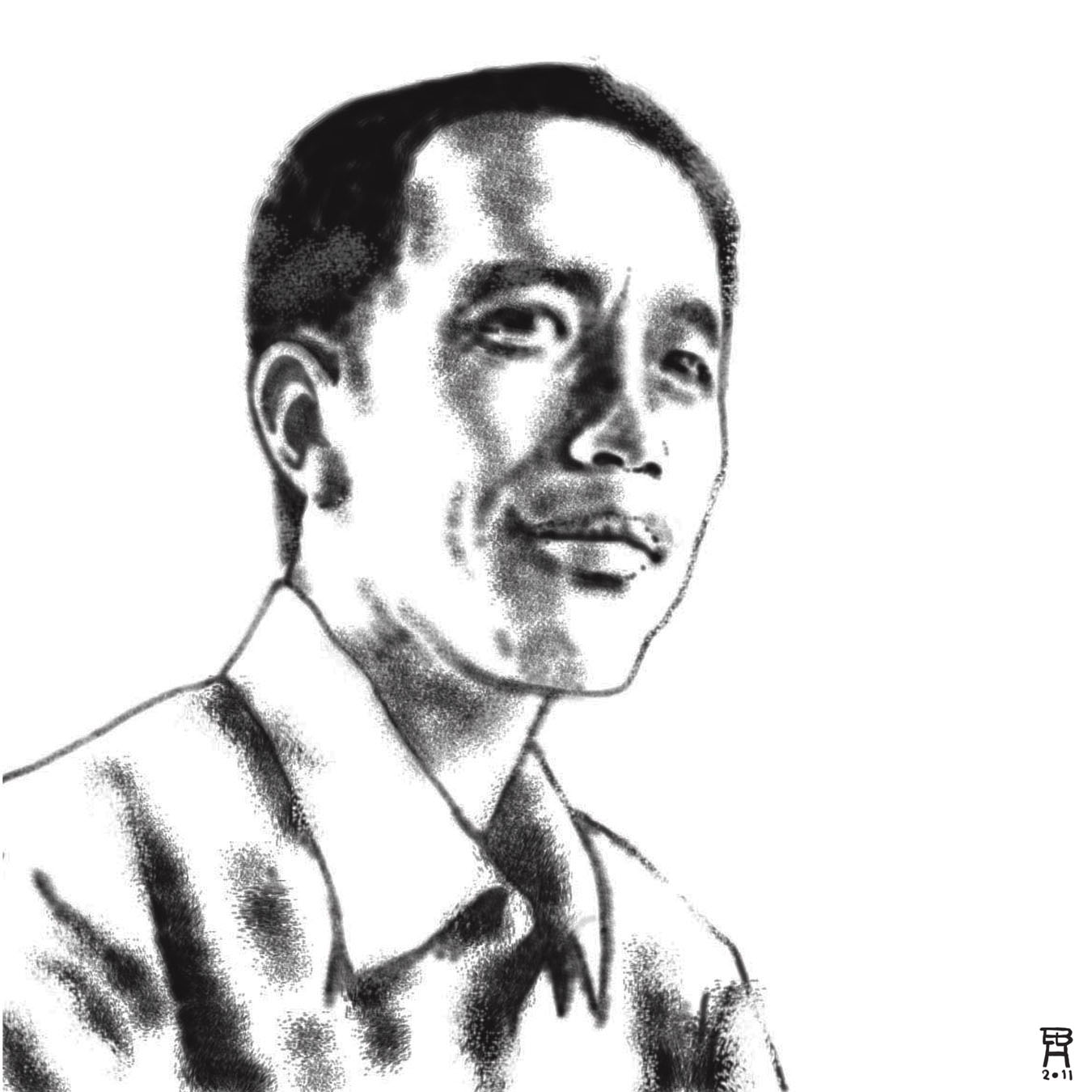 Kehutanan Ugm Jokowi Kehutanan Ugm Pada Tahun