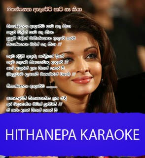 Image Result For Midi Karaoke Hindi