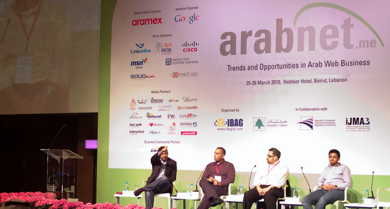 Last week I got my free invitation to attend for the first time the Arabnet conference in Beirut. Arabnet the largest regional event of its kind for the digital creative sectors, will be attended by over 600 online and mobile professionals and entrepreneurs will be held  in Beirut from 20-22 March. Thank you Arabnet  for the invitation,  see you next week.