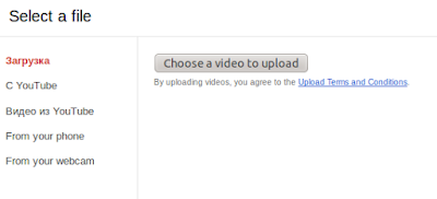 blogger video input