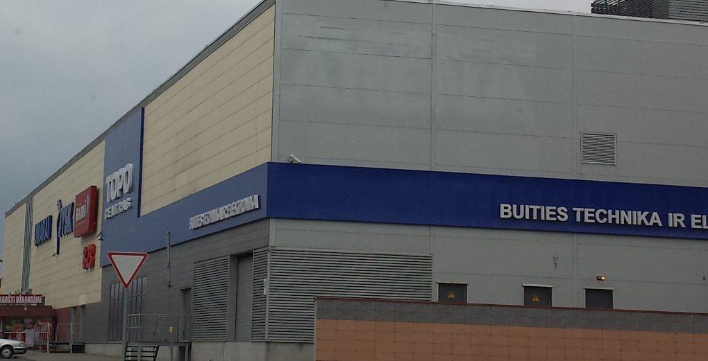 Реклама на крыше магазина