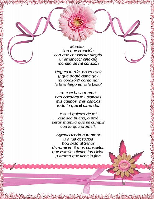 Postales Virtuales Para El Dia De Las Madres La Ausencia De Una Madre