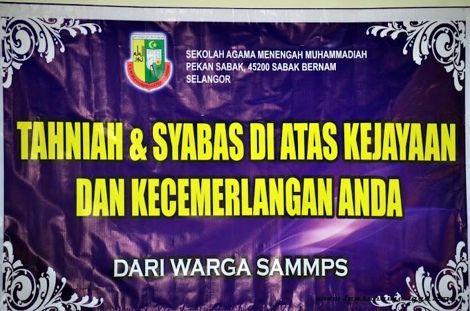 Keputusan SPM 2012 SAMMPS