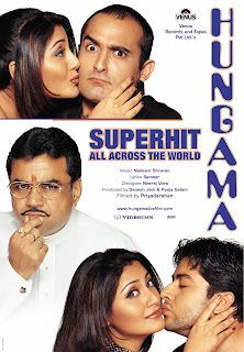 Hungama - Full Bollywood Hindi Movie With HD Quality