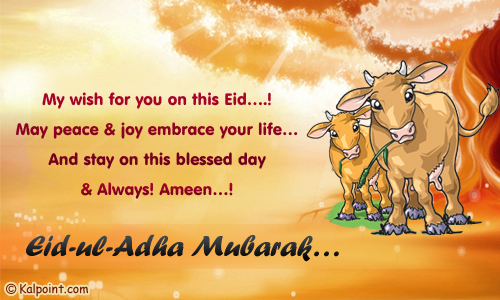 My diary blessed eid al adha mubarak wishes loving ecards happy blessed eid al adha mubarak wishes loving ecards happy eid ul azha mubarik m4hsunfo