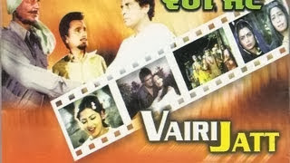 Vairi-Jatt (1985) - Punjabi Movie