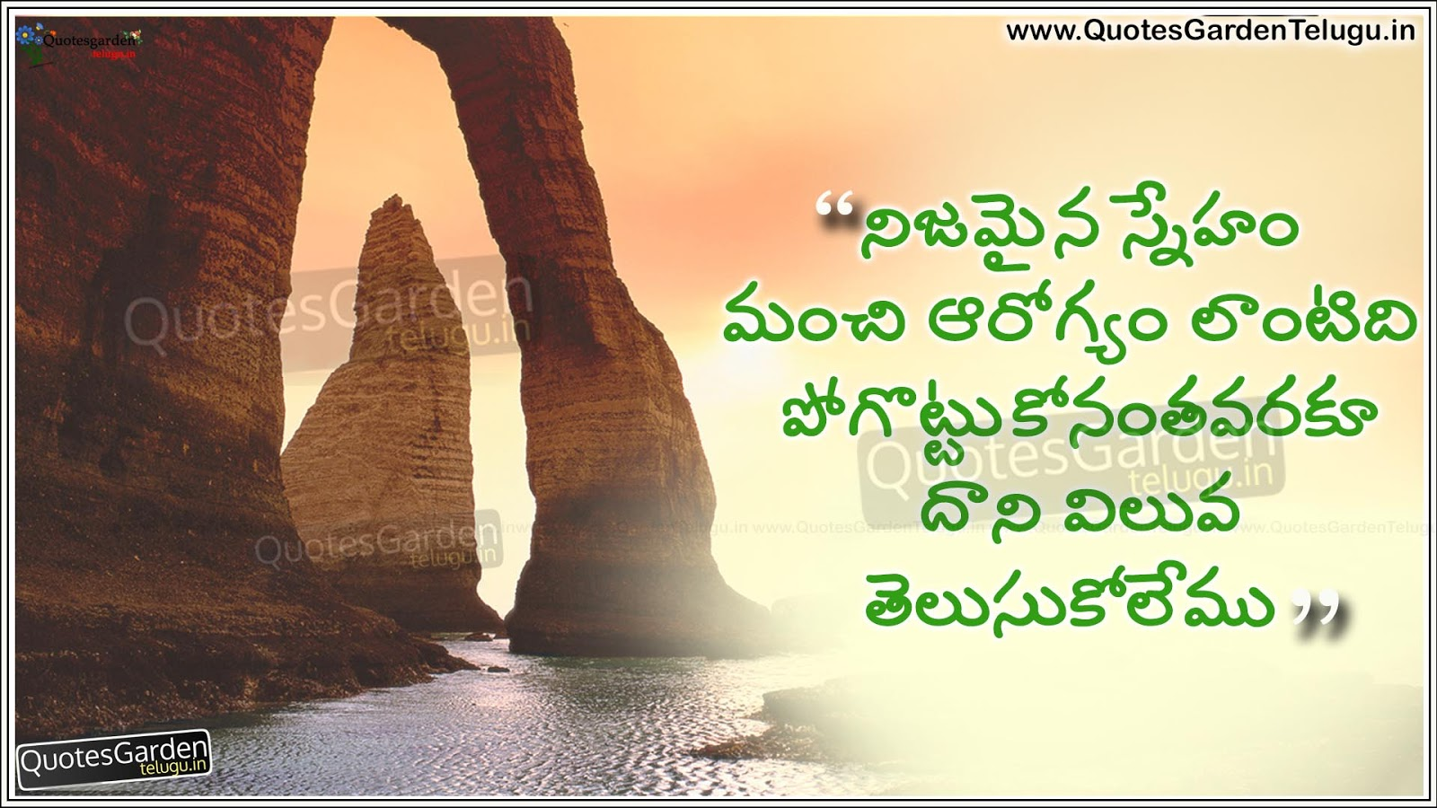Good Morning Images With Friendship Quotes In Telugu Babangrichie Org