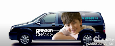 Universal Music provided this custom Greyson van Greysonmobile China July 2012