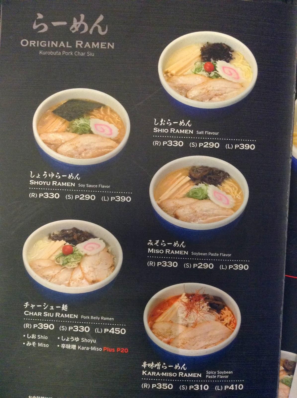 Ramen Santouka menu