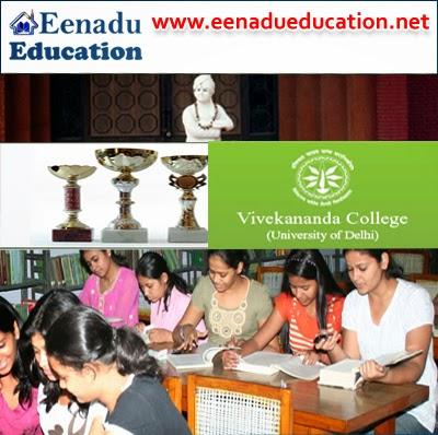 Various Posts in Vivekananda College