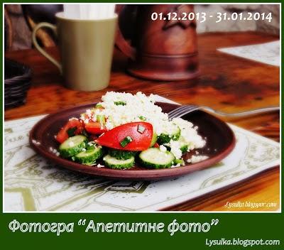 http://lysulka.blogspot.com/2013/12/apetytne-foto.html
