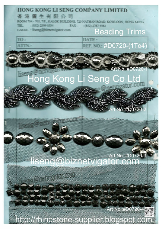 Beading and Sequin Trims Manufacturer Wholesale And Supplier