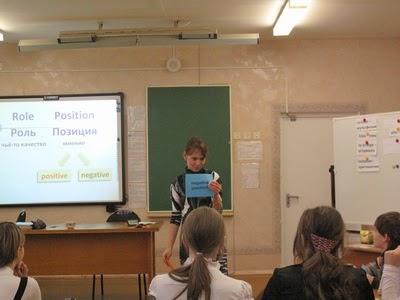 Ролевая игра учителя английского языка на конкурсе учитель года сюжетно ролевая игра аптека ход игры