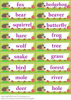 forest animals card with words