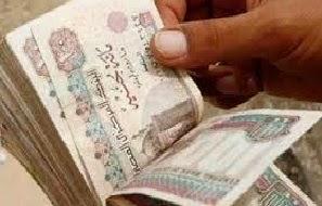 قرض حسن من مسجد الفتج,جمعية رسالة الاوراق المطلوبة,شروط و قيمة القرض