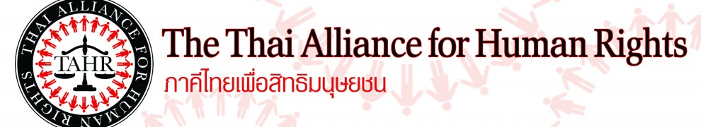 THAI ALLIANCE FOR HUMAN RIGHTS (TAHR)