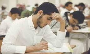 طالب سعودي يلجأ لحقوق الإنسان بعد رسوبه 9 مرات !!!!