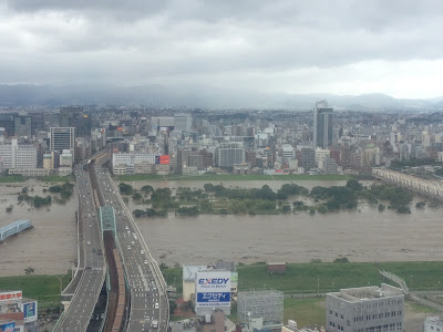 台風18号により水害
