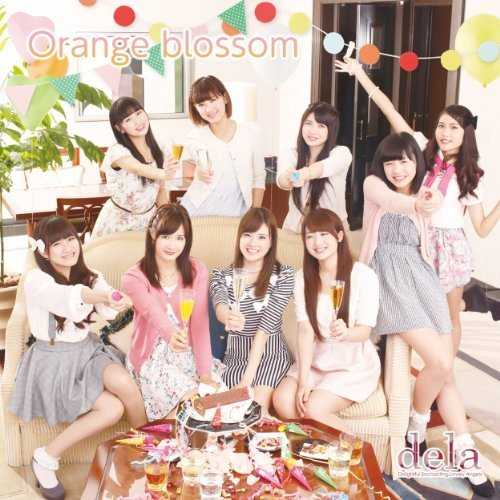 [MUSIC] dela – Orange blossom (2014.03.05/MP3/RAR)