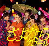 AKB48. LOVE Shugyou