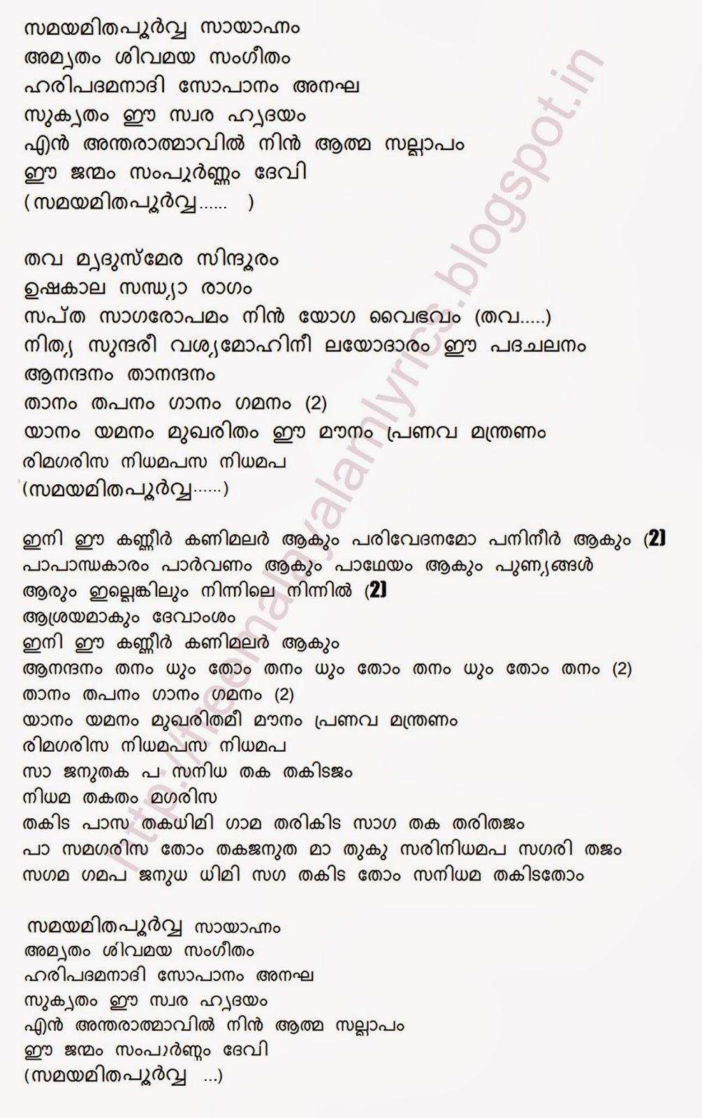 [jude lyrics song lyrics song] rabb jane lyrics with quotes garry sandhu punjabi sad song sad ...