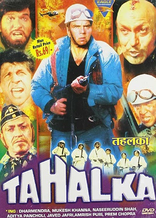 Watch Online Bollywood Movie Tahalka 1992 300MB HDRip 480P Full Hindi Film Free Download At cintapk.com
