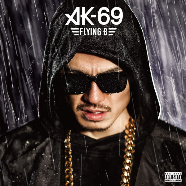 [Single] AK-69 – Flying B (2016.02.24 /MP3/RAR)