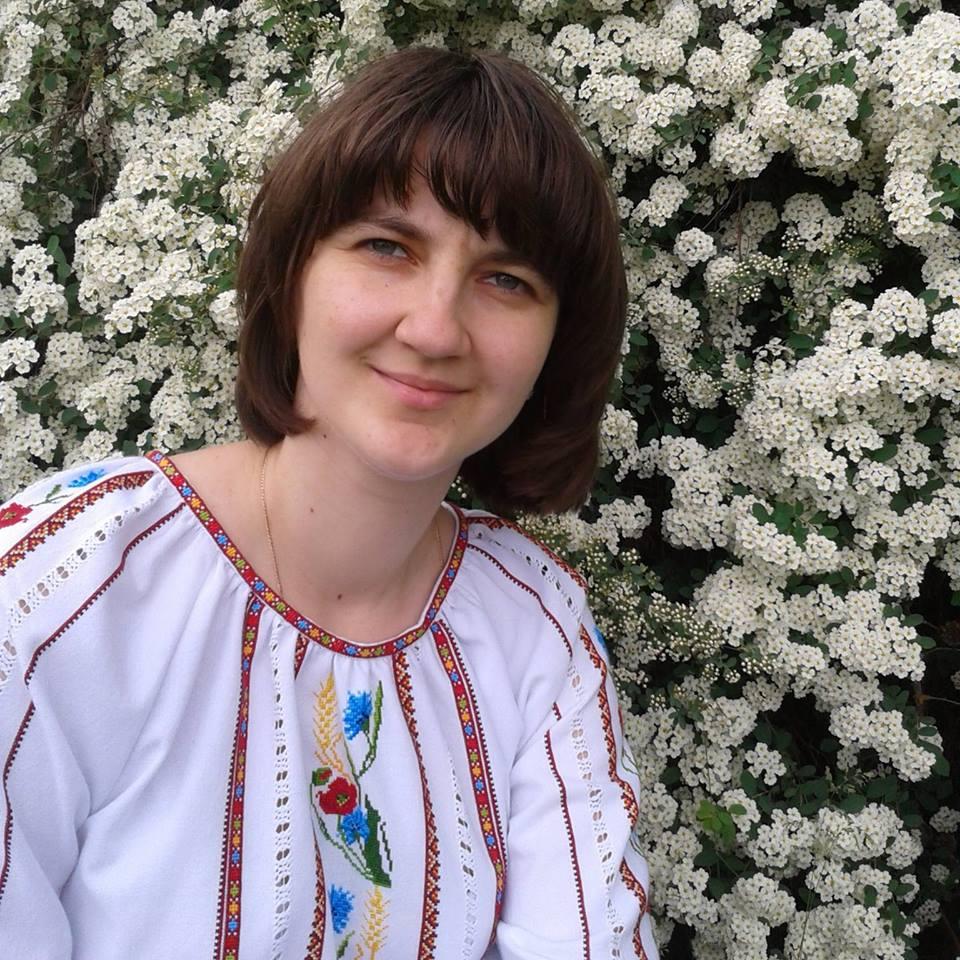 Олександра Яремчук