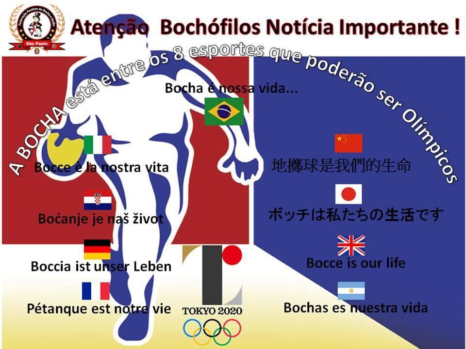 BOCHA, ESPORTE OLÍMPICO