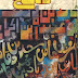 Free Download Urdu Book Dass Fatih  by Basher Ahmed Saadi Sanghori