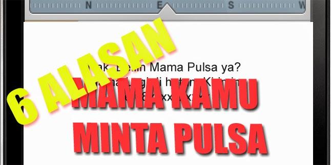 Mama Minta Pulsa