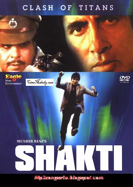 Shakti  1985
