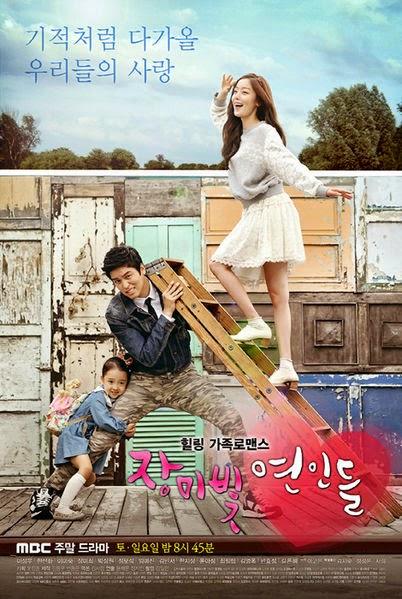 DRAMA KOREA Rosy Lovers