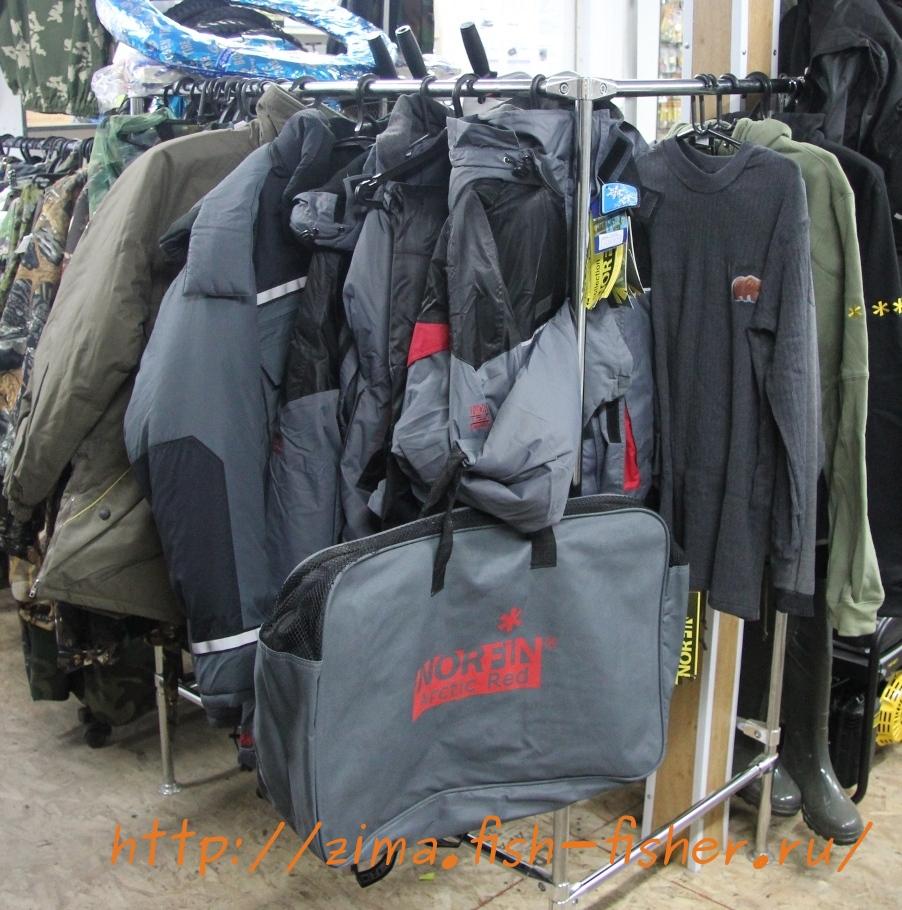 Одежда для зимней рыбалки
