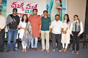 Malli Malli idi raani roju movie success meet-thumbnail-1