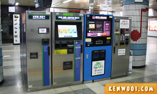 seoul subway ticket machine