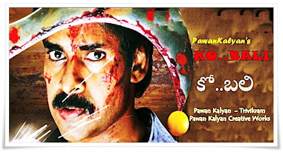 Pawan Kalyan's Kobali Movie Latest Fan Made Poster