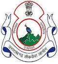 Posts of Civil Judge-Junior Division in Uttarakhand Public Service Commission-UKPSC
