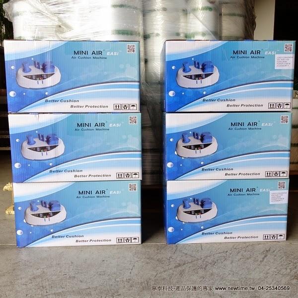 寧泰科技-MINI AIR EASI氣墊機-租用