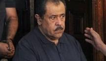 Décès de Moncef Trabelsi, frère de Leila Ben Ali