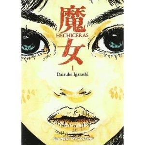 berserk manga tomo 1 pdf