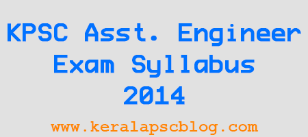 Kerala PSC Assistant Engineer Exam Syllabus 2014