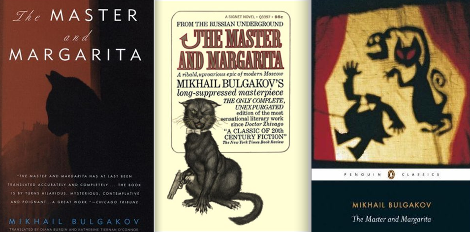 master and margarita The master and margarita (penguin classics) [mikhail bulgakov, richard pevear, larissa volokhonsky] on amazoncom free shipping on qualifying offers a masterful translation of one of the great novels of the 20th century nothing in the whole of literature compares with the master and margarita.